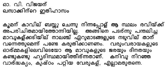 Kartika Malayalam Font