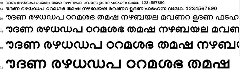 Shree-ML-502 Malayalam Font