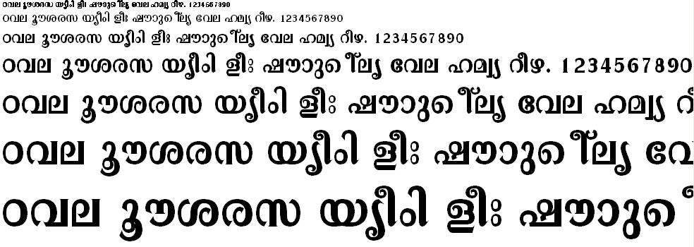 FML-TTAathira Bold Malayalam Font