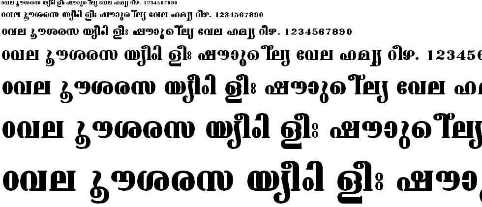 FML-TTAshtamudi Bold Malayalam Font