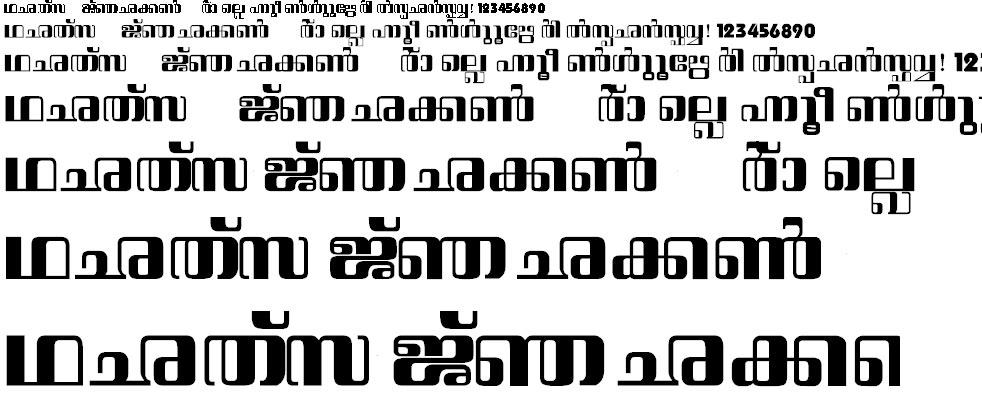 ML Dot Malayalam Font - Free Download From Malayalam ML