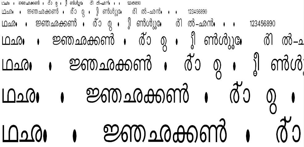 ML High Malayalam Font