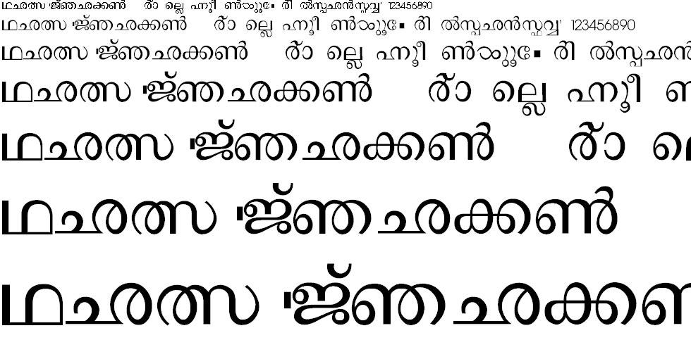 ML Panchami Malayalam Font