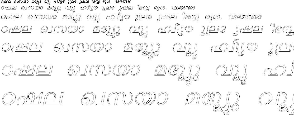 ML_Janki_Italic Malayalam Font
