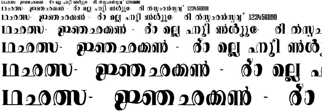 ML_Kairali Malayalam Font