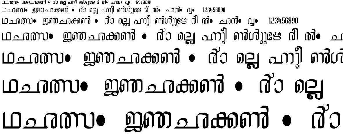 ML_Sree3 Malayalam Font