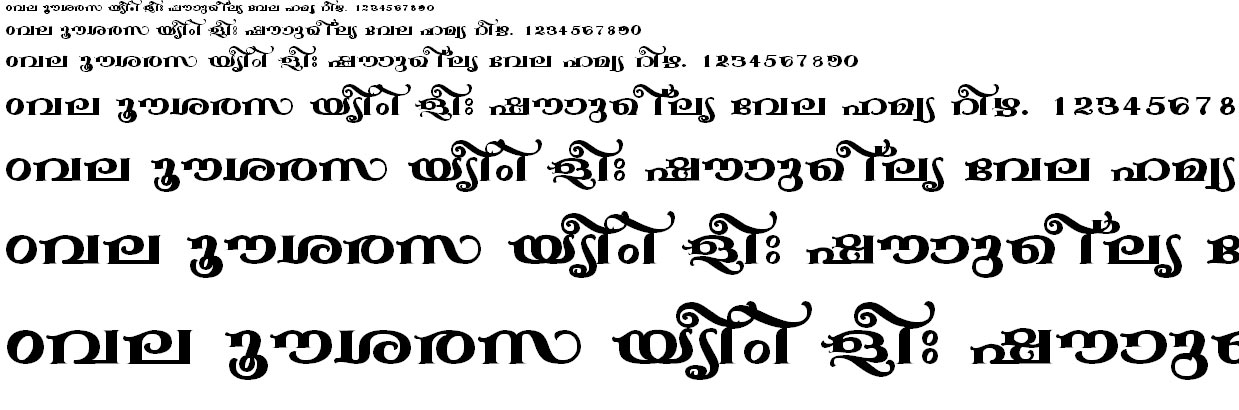 ML_TT_Anakha Bold Malayalam Font