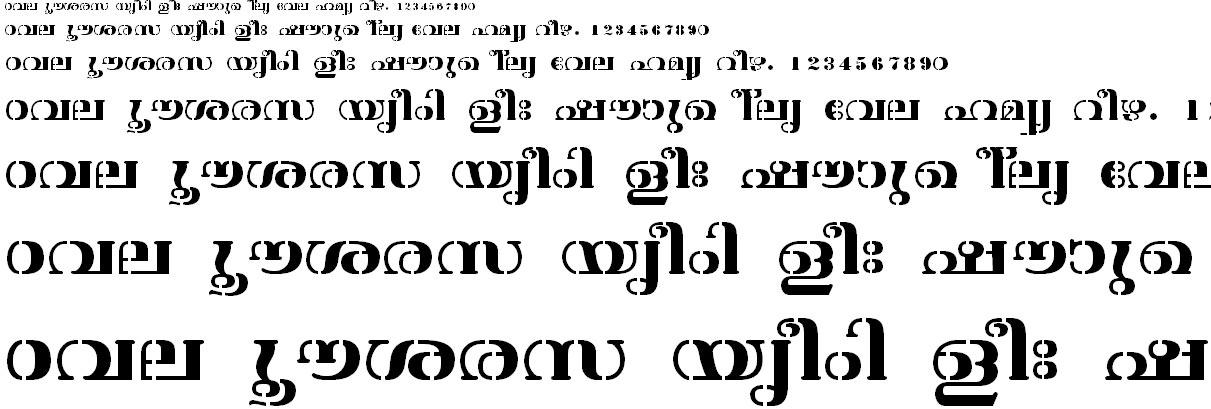 ML_TT_Atchu Bold Malayalam Font