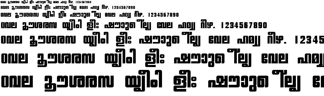 ML_TT_Chithira Heavy Bold Malayalam Font