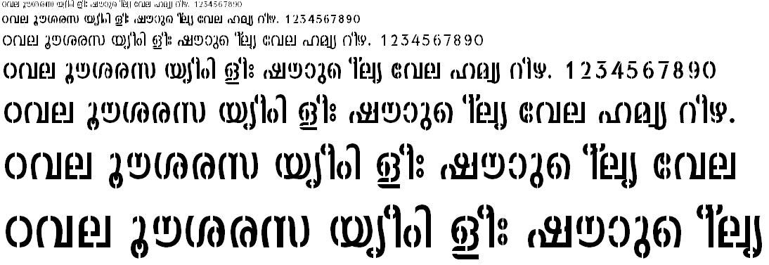 ML_TT_Devika Bold Malayalam Font