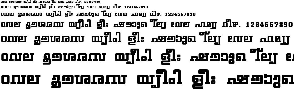 ML_TT_Geethika Bold Malayalam Font