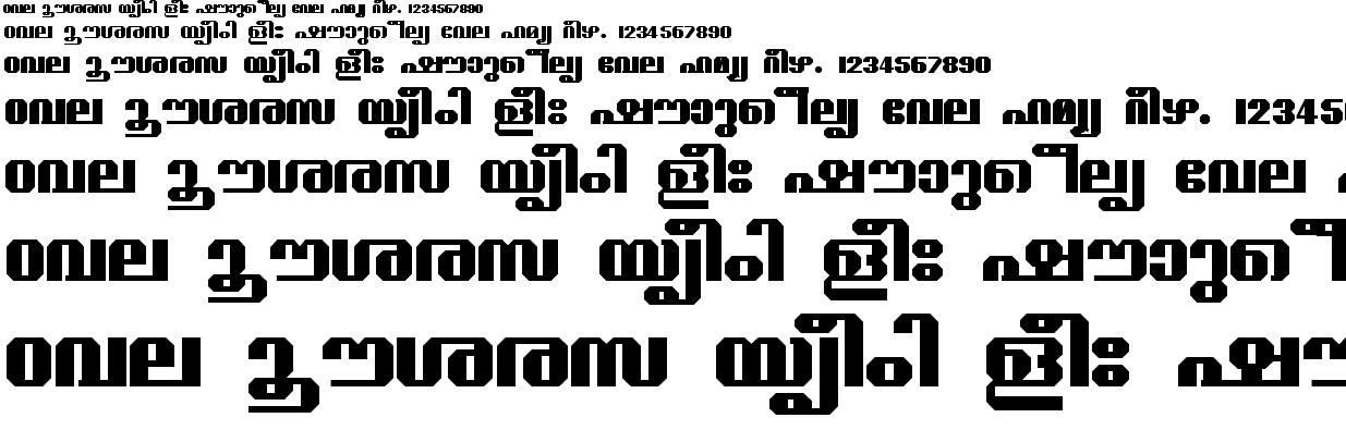 ML_TT_Guruvayur Bold Malayalam Font
