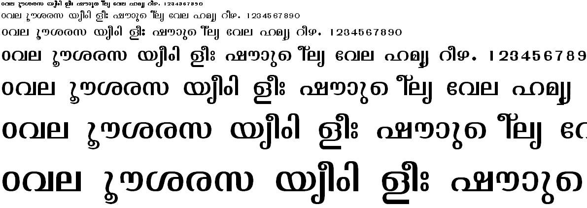ML_TT_Jyothy Normal Malayalam Font