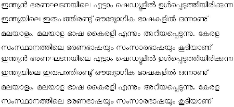 Meera Malayalam Font