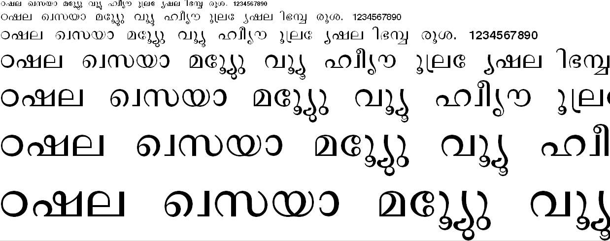 ML_TT_Lalit Bold Malayalam Font