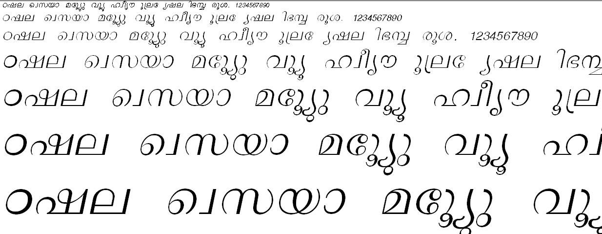 ML_TT_Lalit Italic Malayalam Font