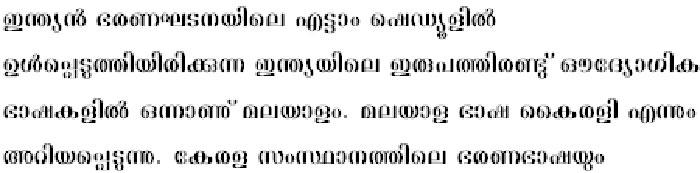 Dyuthi Malayalam Font
