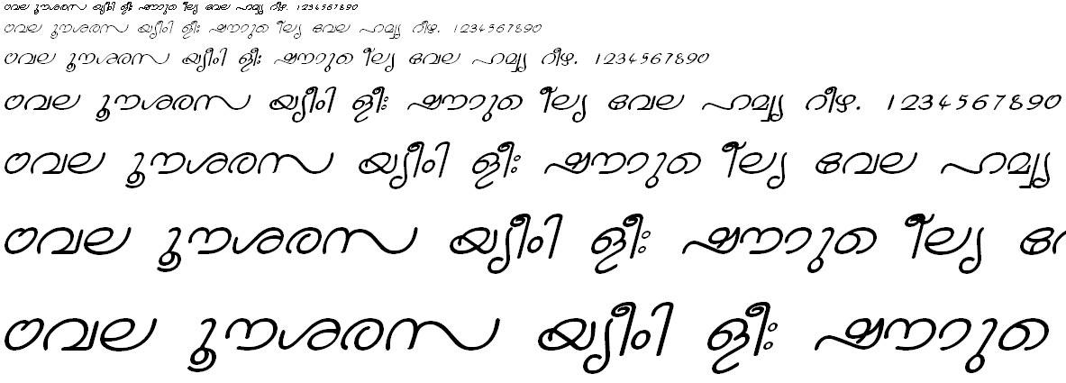 ML_TT_Nandini Italic Malayalam Font