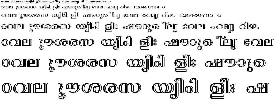 ML_TT_Nila Bold Malayalam Font
