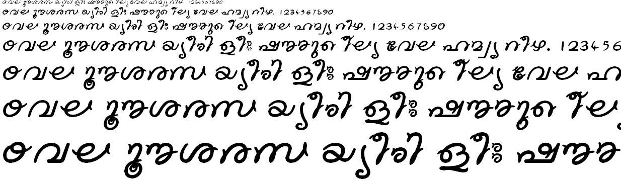 ML_TT_Poornima Bold Malayalam Font