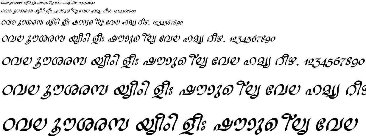 ML_TT_Ravivarma Bold Italic Malayalam Font