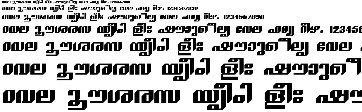 ML_TT_Sankara Bold Malayalam Font