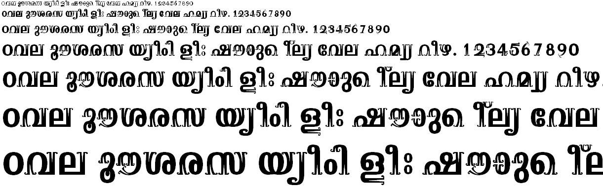 ML_TT_Suparna Bold Malayalam Font