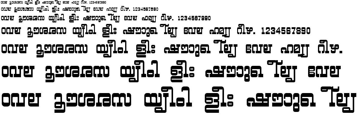 ML_TT_Yashasri Bold Malayalam Font