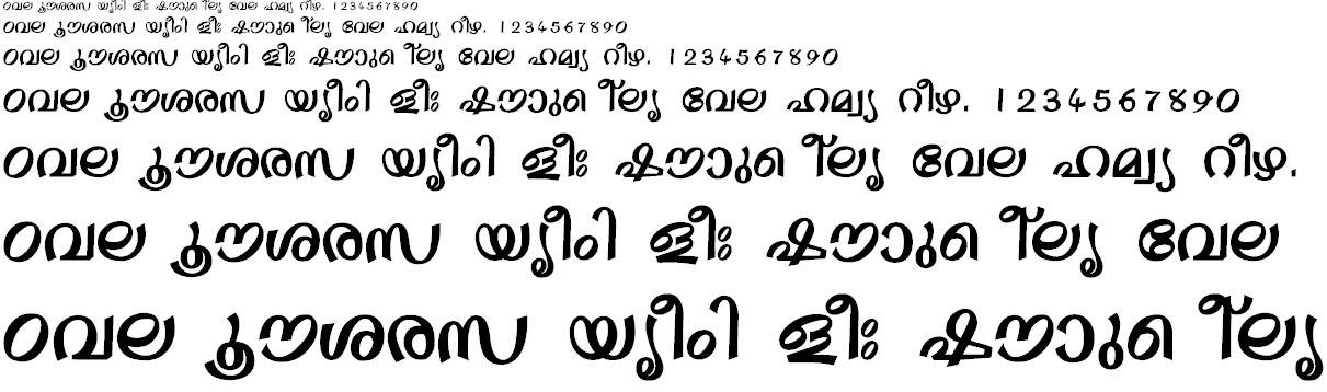 FML-Akhila Bold Malayalam Font