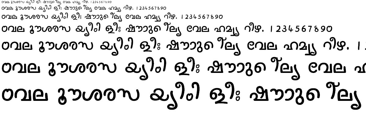 FML-Nanditha Malayalam Font