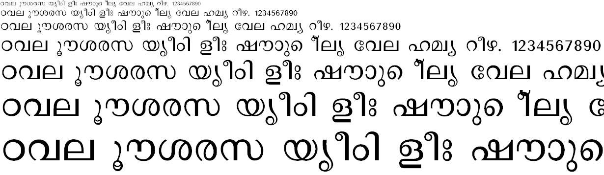 FML-Revathi Malayalam Font