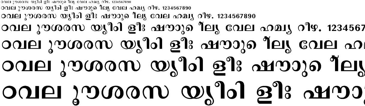 FML-Revathi Bold Malayalam Font