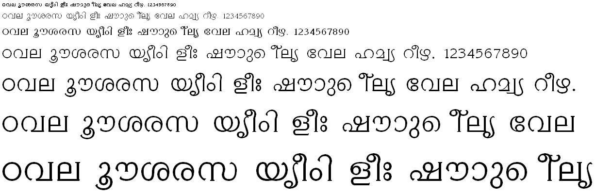 FML-TT-Ambili Malayalam Font