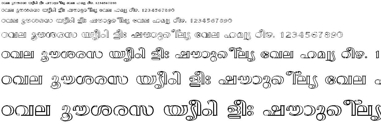 FML-TT-Anjali Bold Malayalam Font