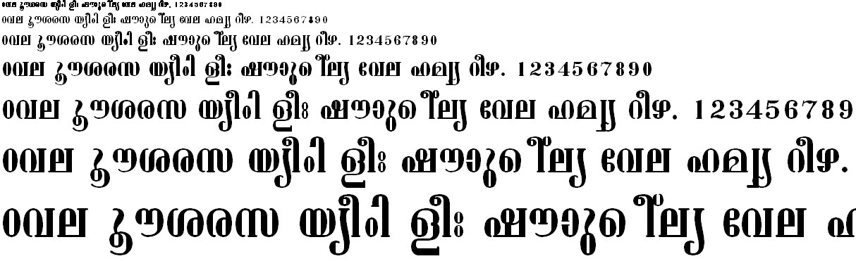 FML-TT-Ashtamudi Malayalam Font