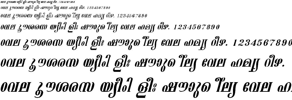 FML-TT-Ashtamudi Italic Malayalam Font
