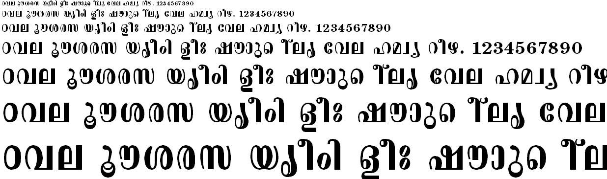 FML-TT-Aswathi Bold Malayalam Font