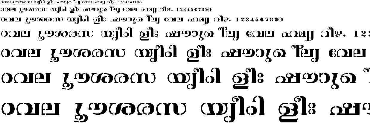 FML-TT-Atchu Bold Malayalam Font