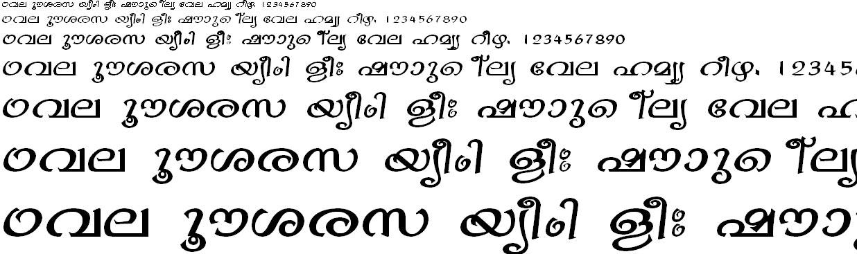 FML-TT-Bhavana Malayalam Font