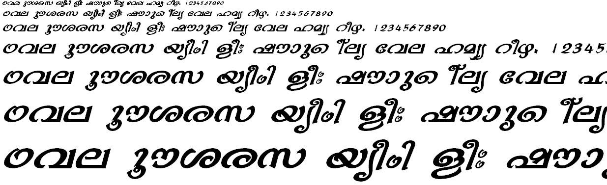 FML-TT-Bhavana Bold Italic Malayalam Font