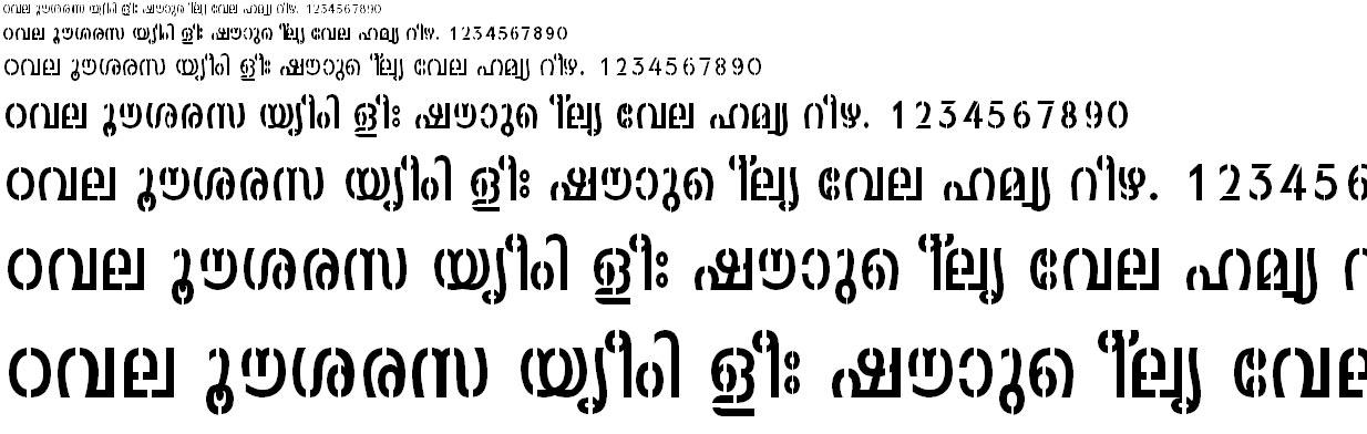 FML-TT-Devika Bold Malayalam Font