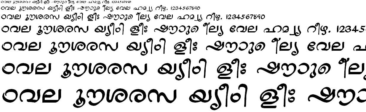 FML-TT-Jaya Bold Malayalam Font