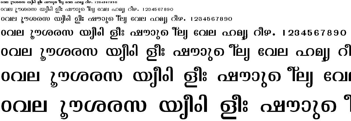 FML-TT-Jyothy Malayalam Font