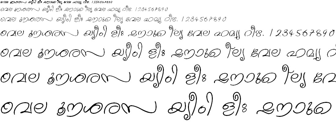 FML-TT-Kanika Malayalam Font