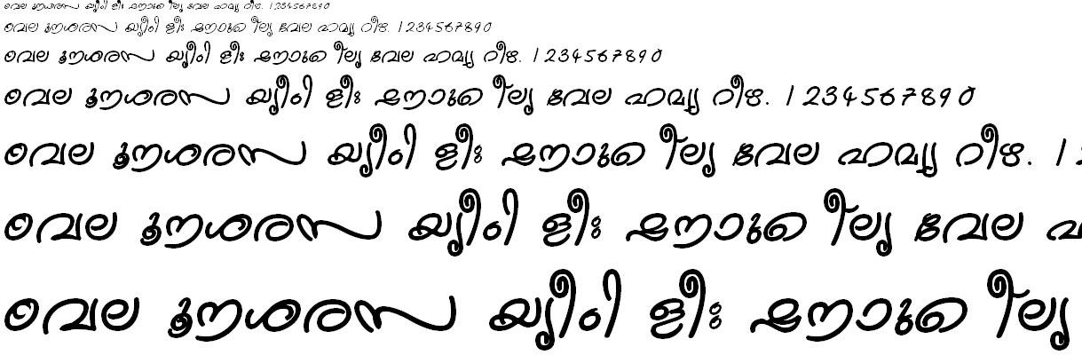 FML-TT-Kanika Bold Malayalam Font