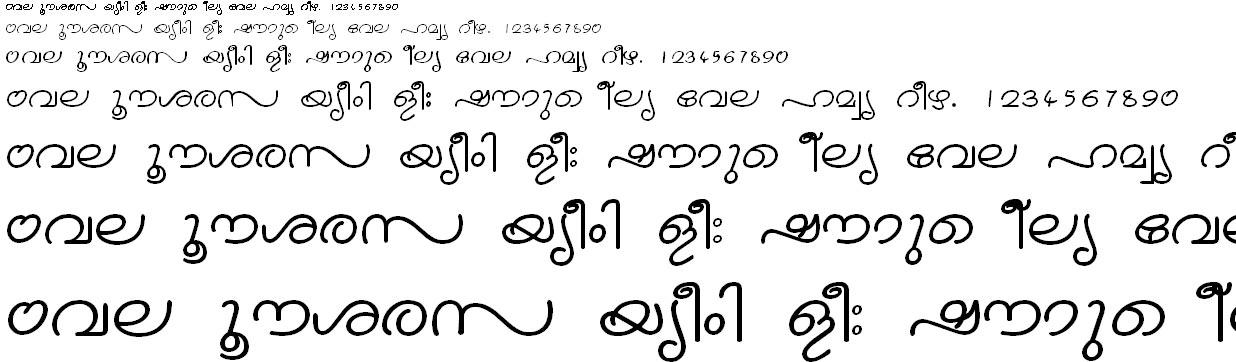 FML-TT-Nandini Malayalam Font
