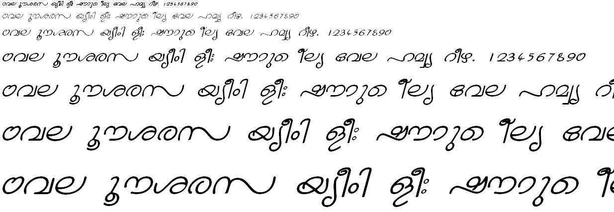 FML-TT-Nandini Italic Malayalam Font