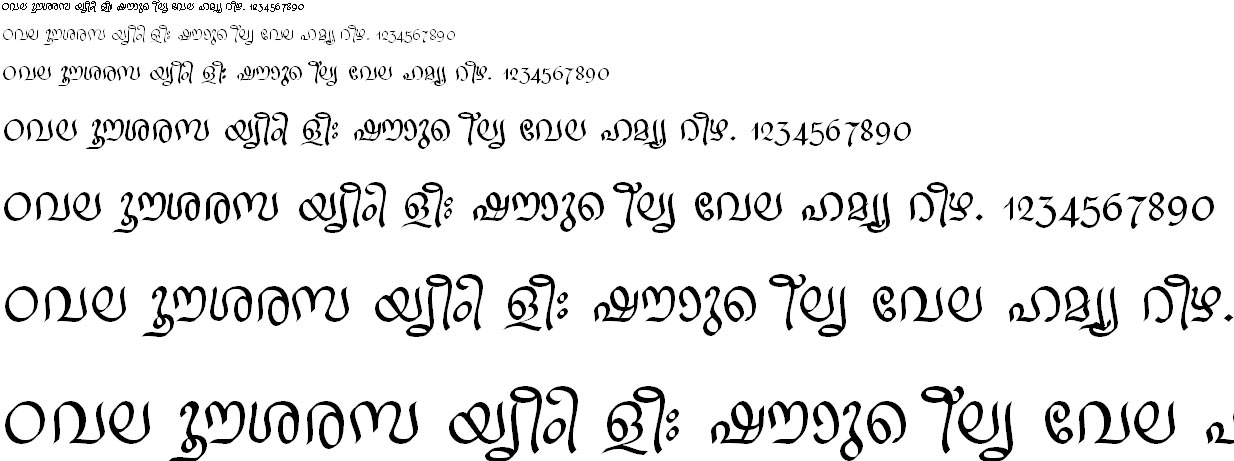 FML-TT-Ravivarma Malayalam Font