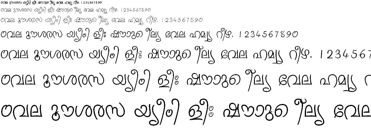 FML-TT-Sruthy Normal Malayalam Font