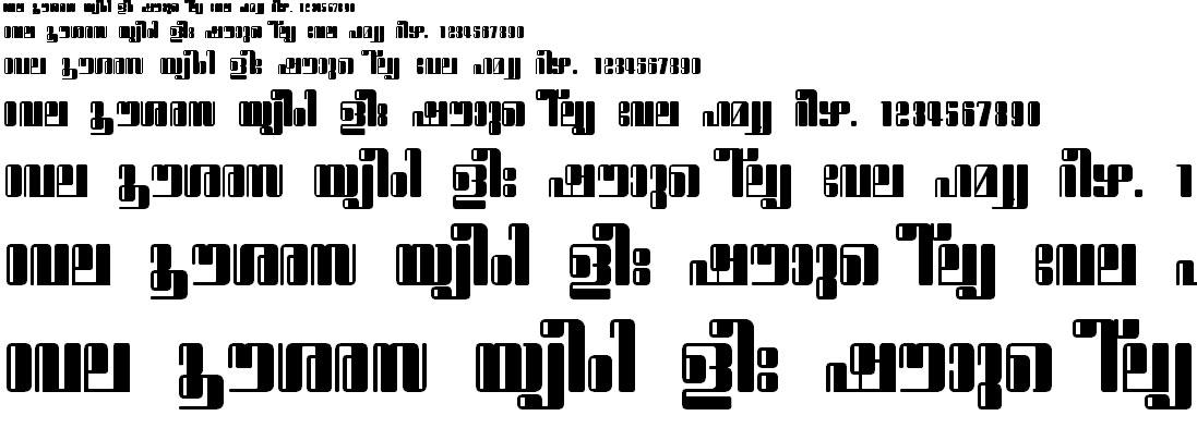 FML-TT-Sugatha Bold Malayalam Font